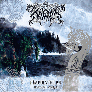 Kroda - Fimbulvinter 2-LP/DLP by Purity Through Fire